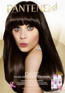 See?! Everyone wants this hair - even Zooey Deschanel!